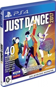 Игра для Sony PlayStation 4 Ubisoft Just Dance 2017 New Gen Edition (PS4)
