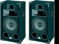 Акустика Magnat Soundforce 1200